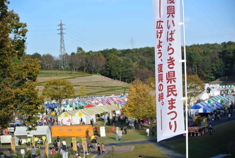 f:id:daisukiibaraki:20121104151205j:image:w640