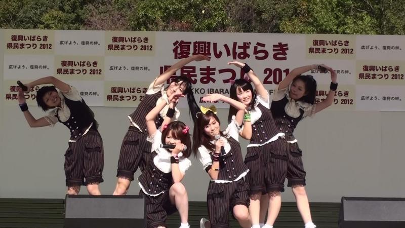 f:id:daisukiibaraki:20121104230515j:image:w360