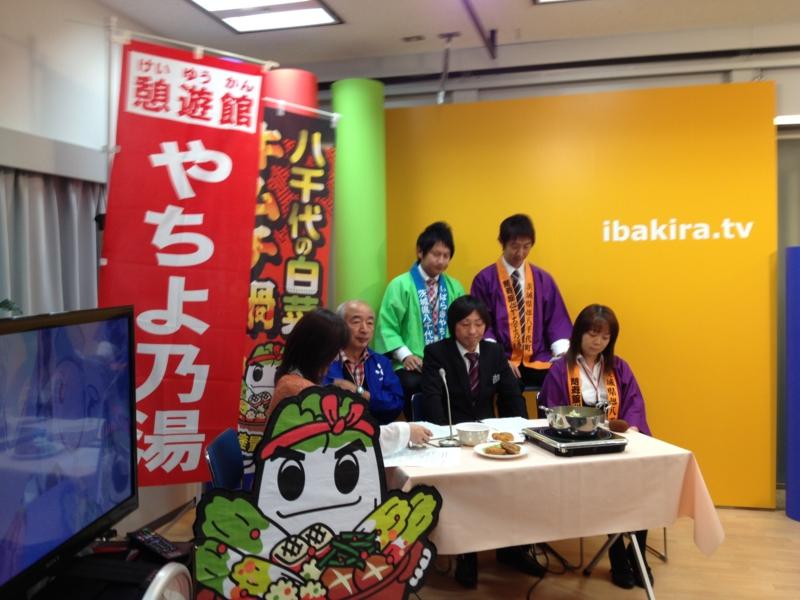 f:id:daisukiibaraki:20121112123401j:image:w360