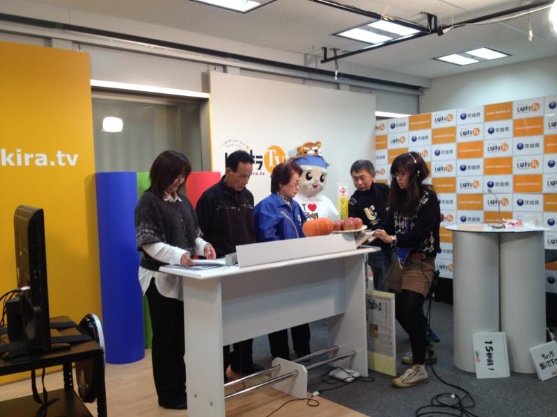 f:id:daisukiibaraki:20121114123456j:image:w360