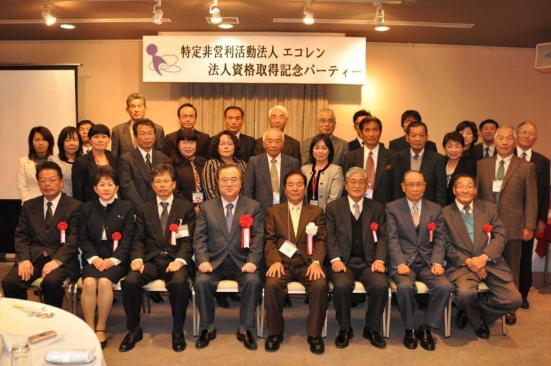 f:id:daisukiibaraki:20121126120224j:image:w640