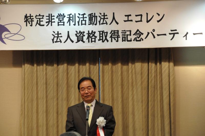 f:id:daisukiibaraki:20121126121438j:image:w640