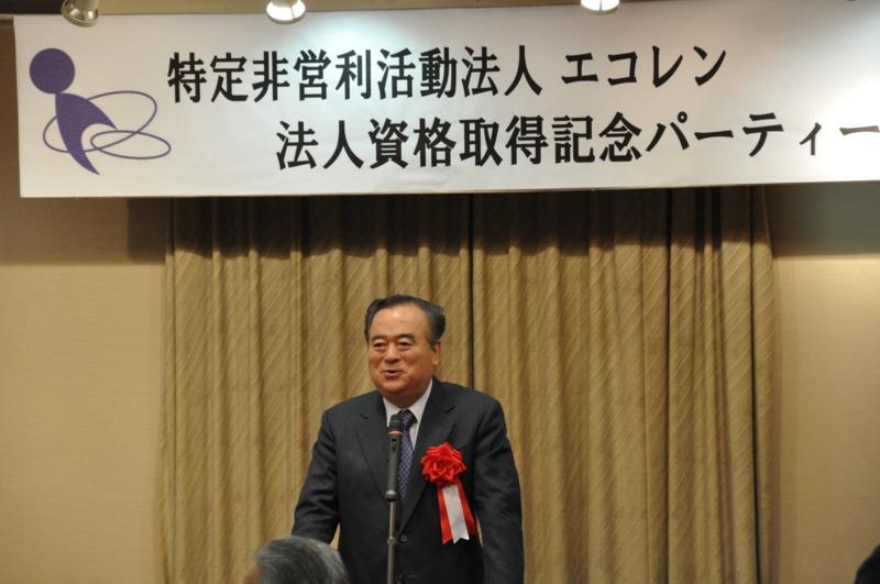 f:id:daisukiibaraki:20121126122128j:image:w640