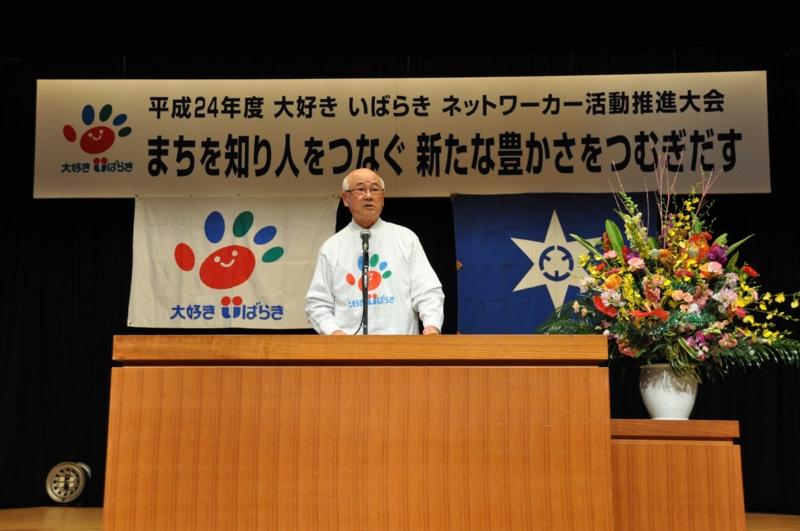 f:id:daisukiibaraki:20121206110540j:image:w640