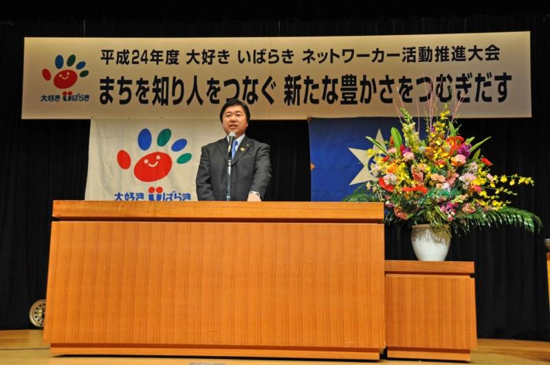 f:id:daisukiibaraki:20121206111040j:image:w640