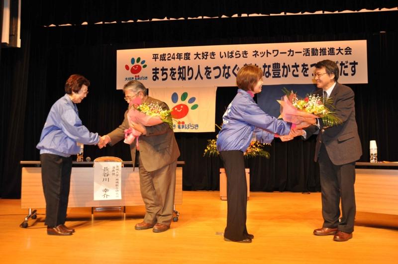 f:id:daisukiibaraki:20121206112536j:image:w640