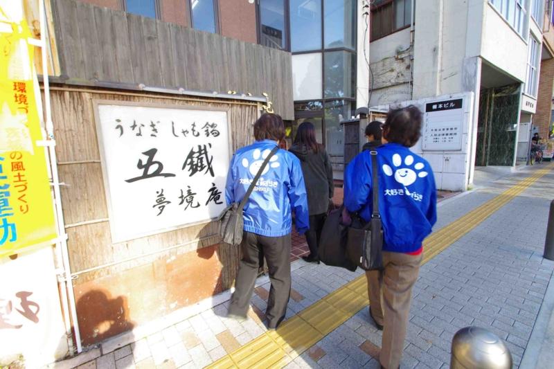 f:id:daisukiibaraki:20121206124814j:image:w360