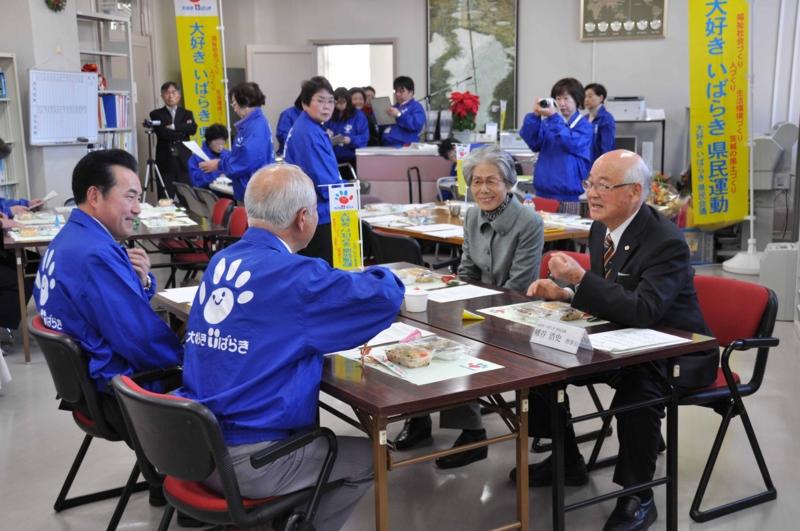 f:id:daisukiibaraki:20121212120523j:image:w640
