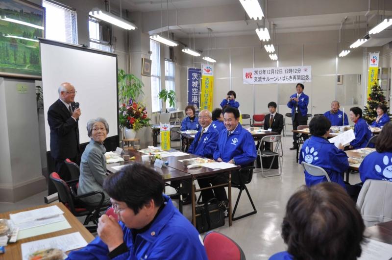 f:id:daisukiibaraki:20121212121025j:image:w640
