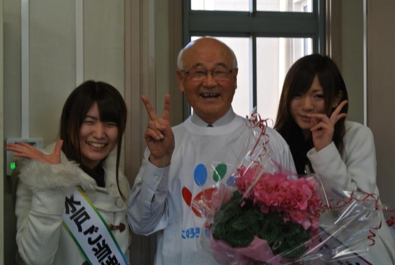 f:id:daisukiibaraki:20121212121503j:image:w640