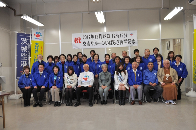f:id:daisukiibaraki:20121212122831j:image:w640