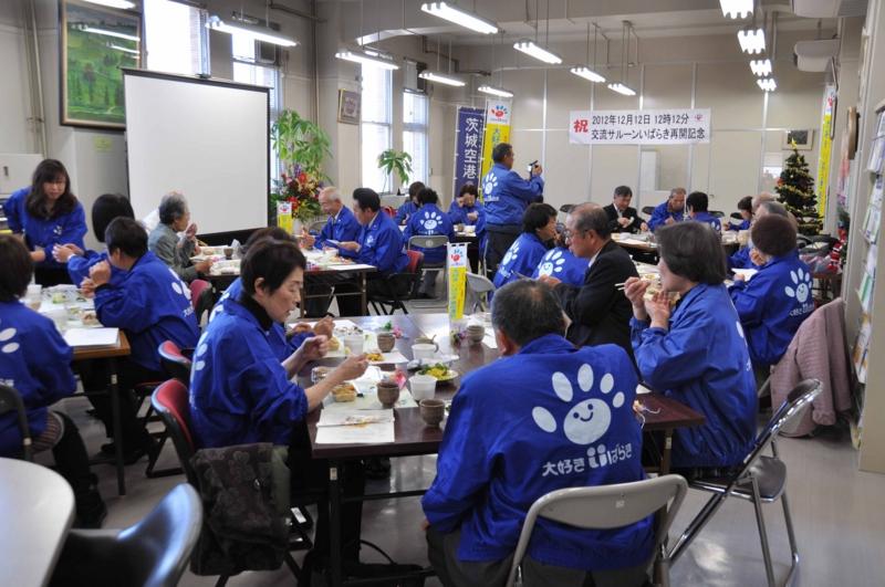 f:id:daisukiibaraki:20121212123717j:image:w640