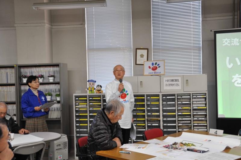 f:id:daisukiibaraki:20121212140839j:image:w640