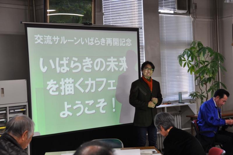 f:id:daisukiibaraki:20121212141526j:image:w640