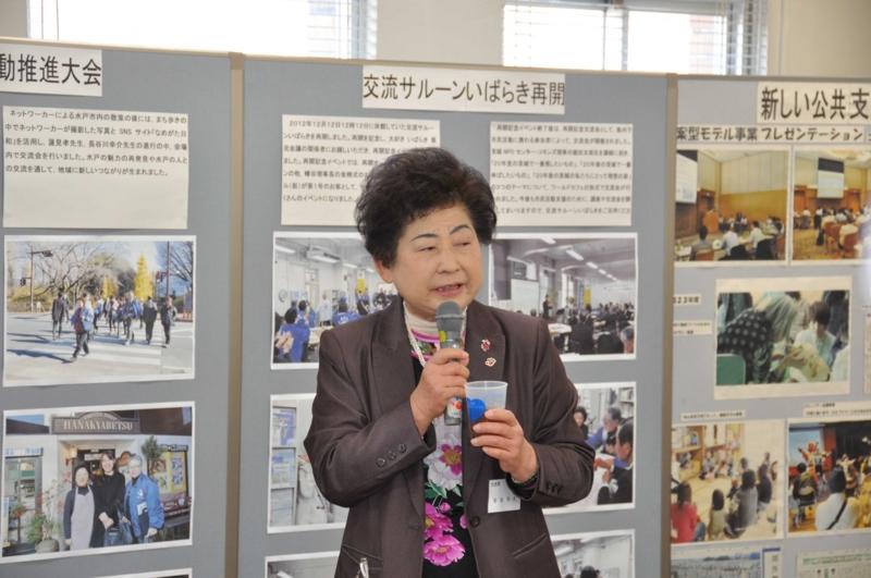f:id:daisukiibaraki:20130117120135j:image:w360