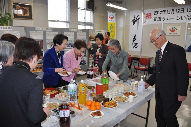 f:id:daisukiibaraki:20130117120302j:image:w360