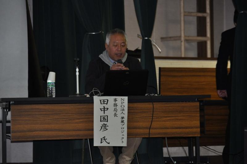 f:id:daisukiibaraki:20130126134351j:image:w640