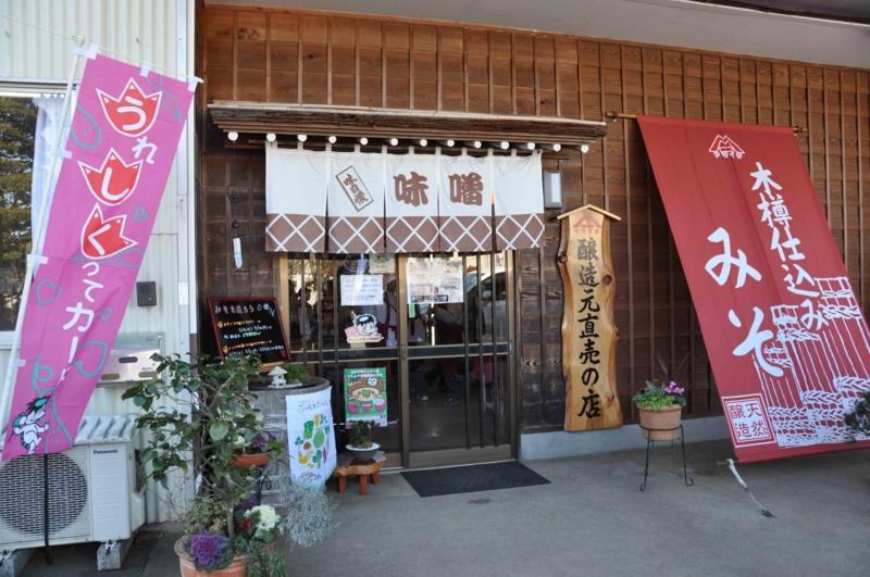f:id:daisukiibaraki:20130131131221j:image:w360