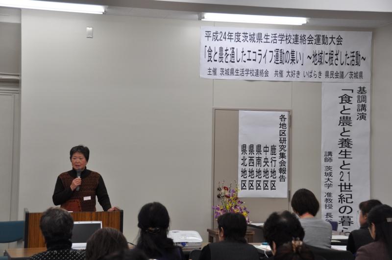 f:id:daisukiibaraki:20130218111338j:image:w360