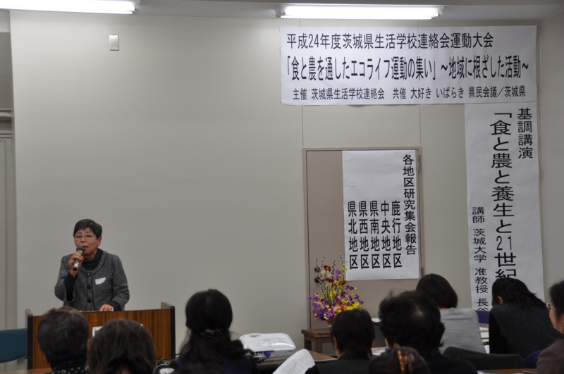 f:id:daisukiibaraki:20130218112523j:image:w360