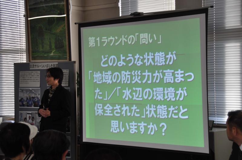 f:id:daisukiibaraki:20130311155608j:image:w640