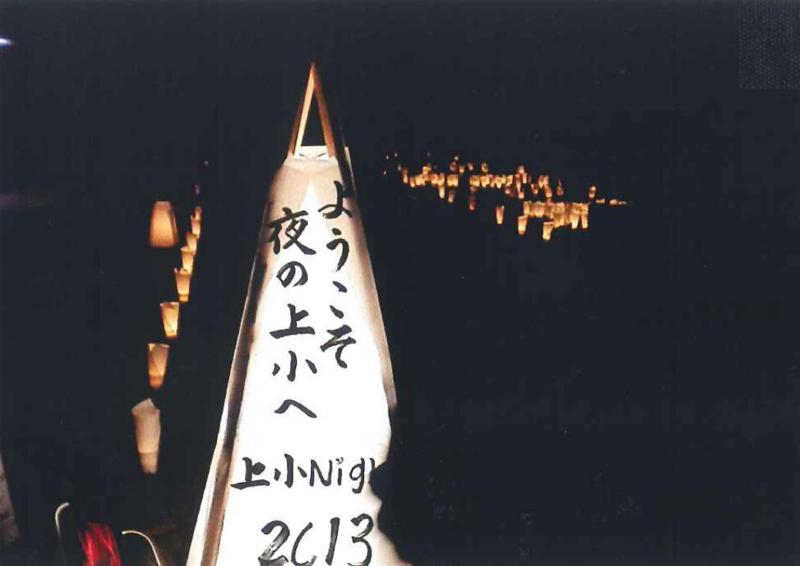 f:id:daisukiibaraki:20130329144522j:image:w640