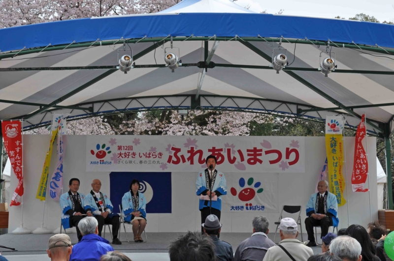f:id:daisukiibaraki:20130406101713j:image:w640