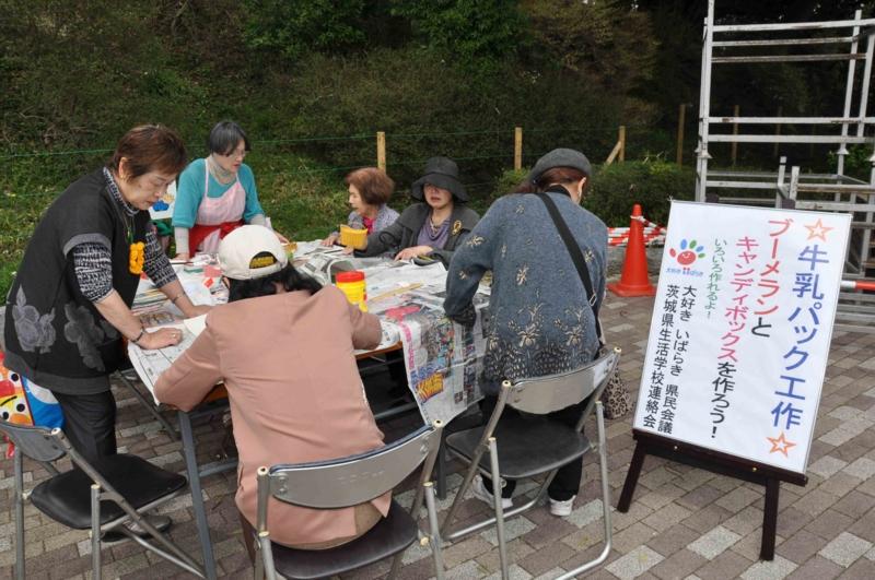 f:id:daisukiibaraki:20130406112701j:image:w360