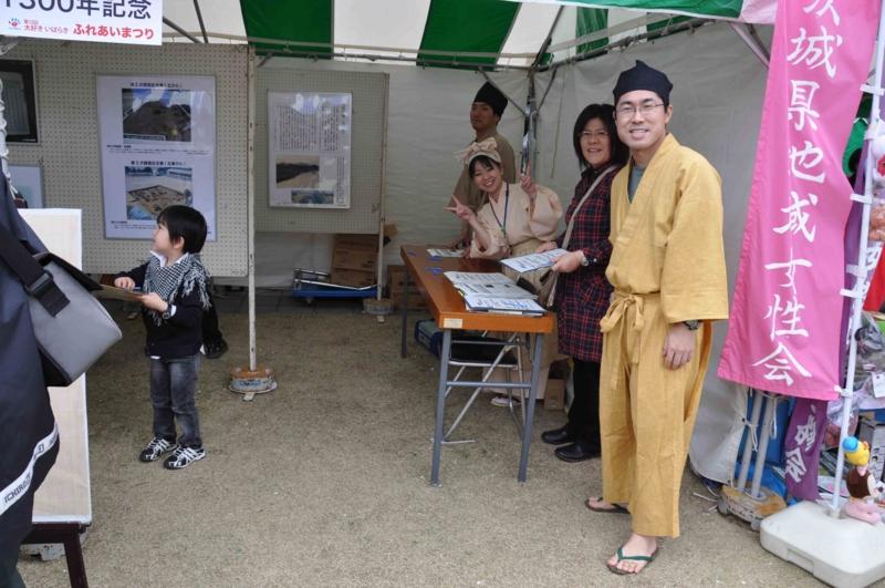 f:id:daisukiibaraki:20130406113922j:image:w360