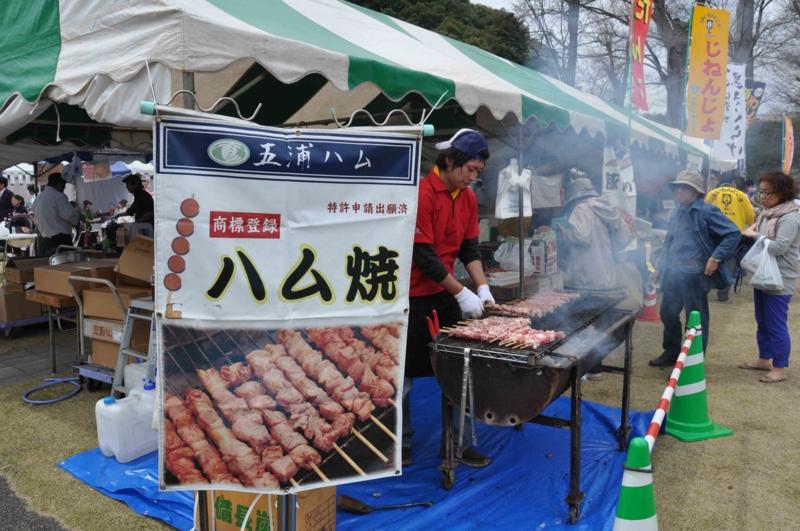 f:id:daisukiibaraki:20130406114735j:image:w360