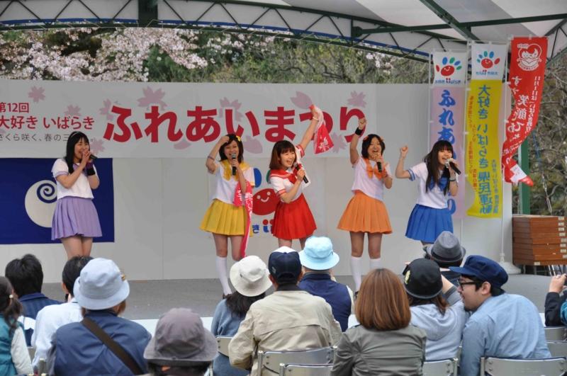 f:id:daisukiibaraki:20130406143610j:image:w360
