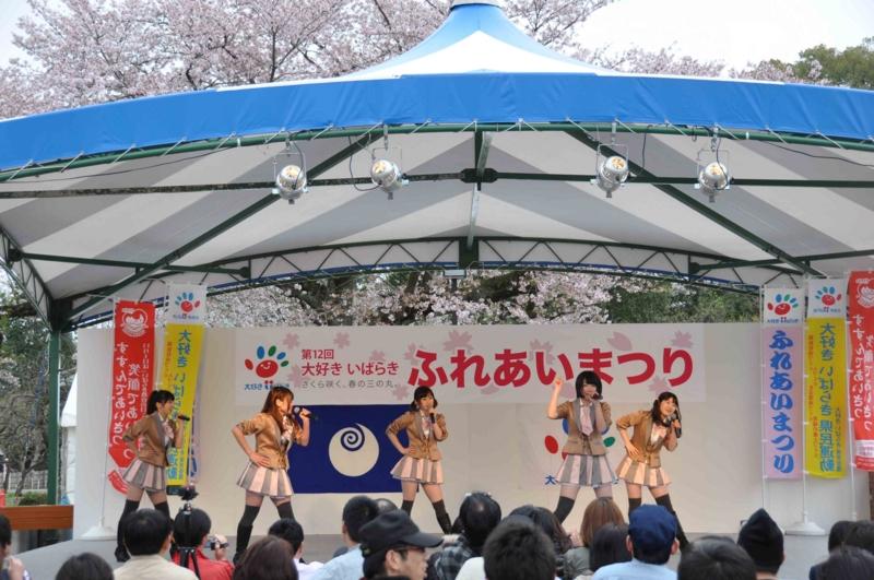 f:id:daisukiibaraki:20130406162020j:image:w360