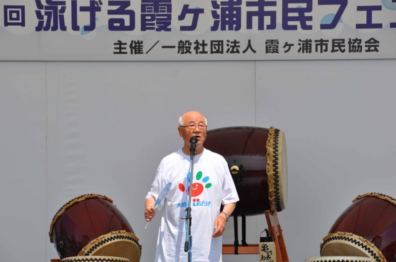 f:id:daisukiibaraki:20130715102236j:image:w640