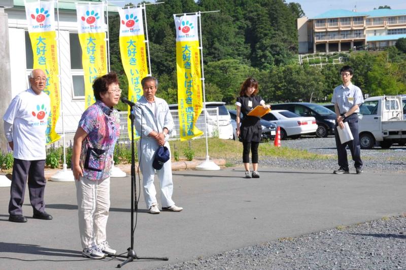 f:id:daisukiibaraki:20130720081334j:image:w640