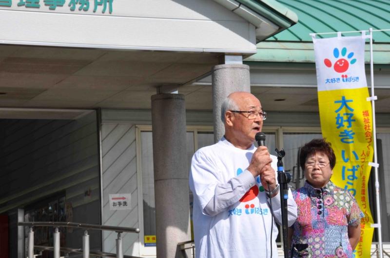 f:id:daisukiibaraki:20130720081817j:image:w640