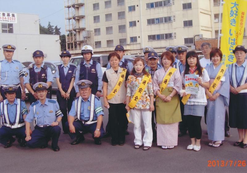 f:id:daisukiibaraki:20130805100515j:image:w640