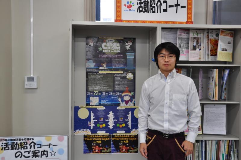 f:id:daisukiibaraki:20131217150717j:image
