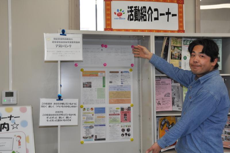 f:id:daisukiibaraki:20140220135446j:image:w640