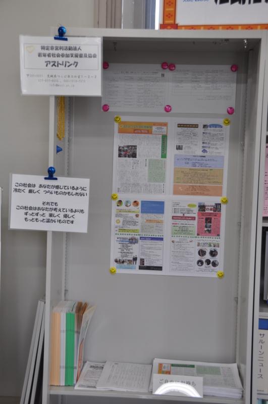 f:id:daisukiibaraki:20140220135655j:image:w360
