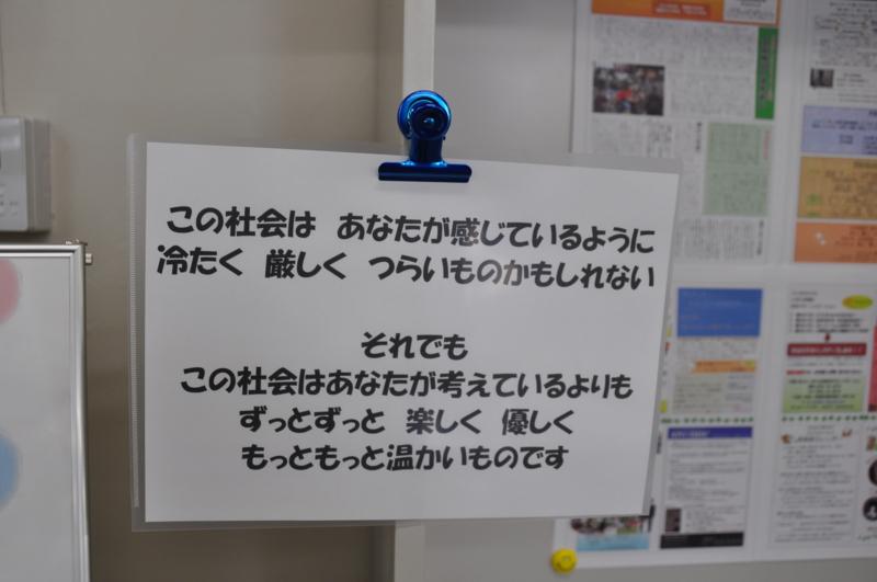 f:id:daisukiibaraki:20140220142344j:image:w360