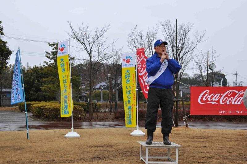 f:id:daisukiibaraki:20140302082128j:image:w640