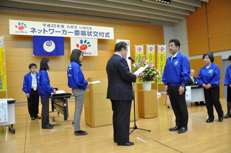f:id:daisukiibaraki:20140325135836j:image:w640