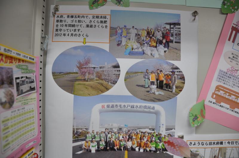 f:id:daisukiibaraki:20140327093606j:image:w420