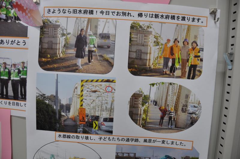 f:id:daisukiibaraki:20140327093611j:image:w420
