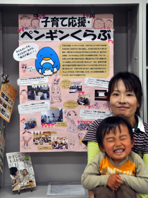 f:id:daisukiibaraki:20140509112147j:image:w640
