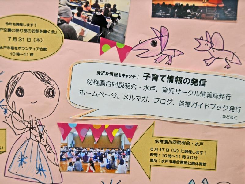 f:id:daisukiibaraki:20140511135528j:image:w360