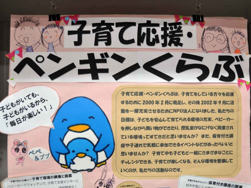 f:id:daisukiibaraki:20140511135606j:image:w360