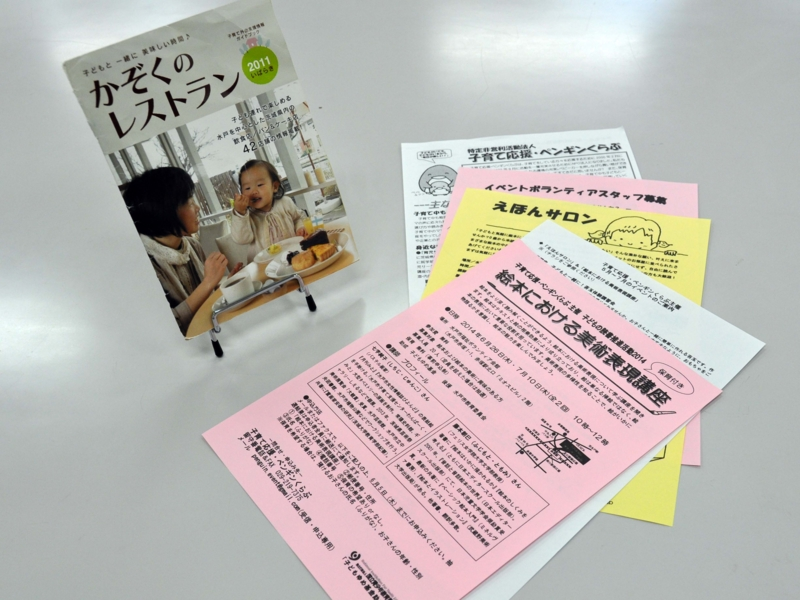 f:id:daisukiibaraki:20140511155718j:image:w360