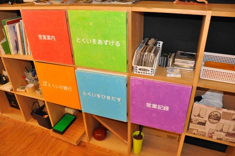 f:id:daisukiibaraki:20140610123614j:image:w640