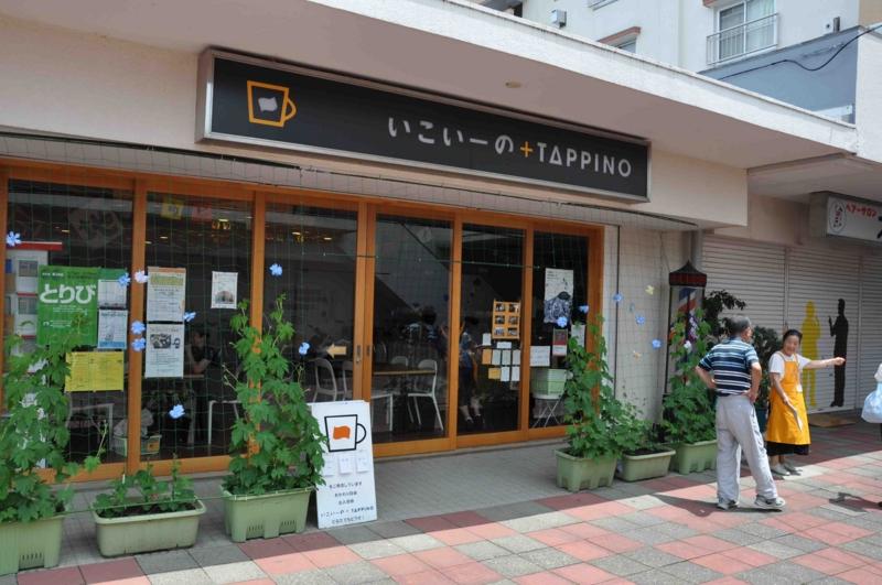 f:id:daisukiibaraki:20140610125522j:image:w640